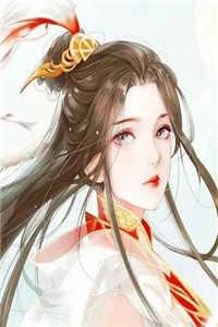凤倾天下之宠妃无度敖缨安陵王小说章节目录列表阅读