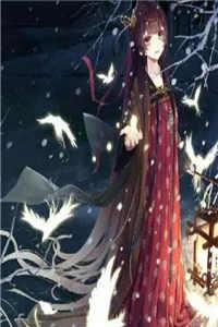 穿越成妃王爷是真爱无卿凌楚王免费小说全章节阅读